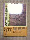 Book200608